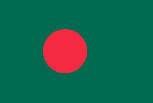 Visa for Bangladesh