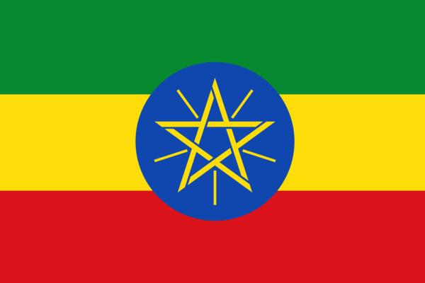 Visa for Ethiopia