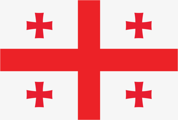 Visa for Georgia