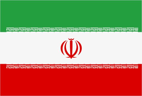 Wiza - Iran