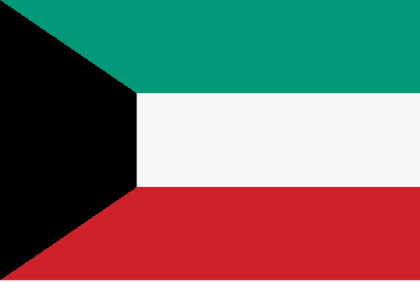 Wiza - Kuwejt