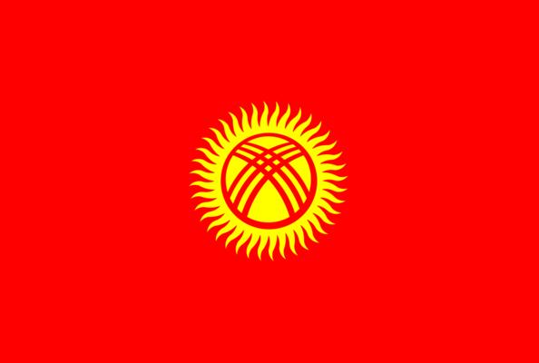 Visum für - Kirgisistan