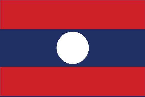 Wiza - Laos