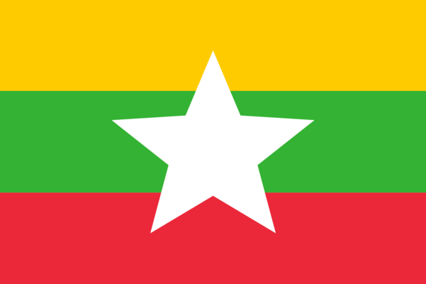 Wiza - Mjanma