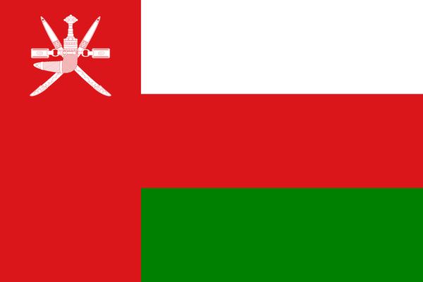 Visum für - Oman