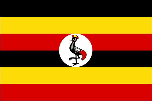 Visa for Uganda